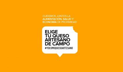 Un mensaje para ti: #YoComo Queso Artesano